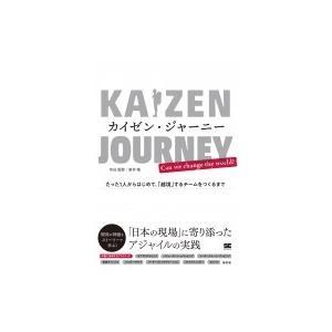 発売日:2018年02月 / ジャンル:建築・理工 / フォーマット:本 / 出版社:翔泳社 / 発...