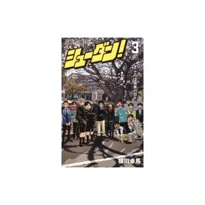 発売日:2018年02月 / ジャンル:コミック / フォーマット:コミック / 出版社:集英社 /...