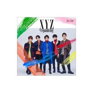 Sexy Zone セクシーゾーン / XYZ=repainting 【初回限定盤B】(+DVD)  〔CD〕|hmv