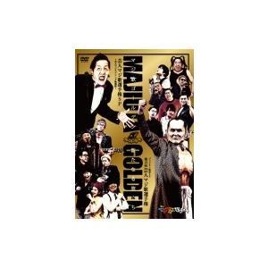 【HMV・Loppi限定】ゴッドタン「芸人マジ歌ゴールデン 新たなる旅立ち」 〔DVD〕