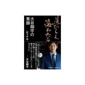 発売日:2018年02月 / ジャンル:実用・ホビー / フォーマット:本 / 出版社:扶桑社 / ...