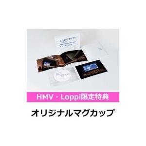 【HMV・Loppi限定特典:オリジナルマグカップ付】「君の名は。」オーケストラコンサート[Blu-ray]  〔BLU-RAY DISC〕|hmv