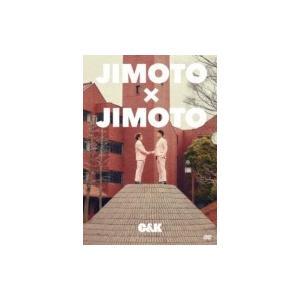 C&K シーアンドケー / JIMOTO×JIMOTO  〔DVD〕