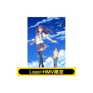 【HMV・Loppi限定 描き下ろしグッズ付セット】打ち上げ花火、下から見るか?横から見るか?【完全生産限定版|hmv