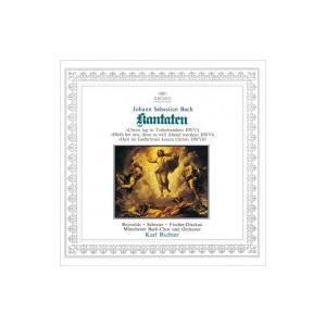Bach, Johann Sebastian バッハ / カンタータ第4番、第6番、第67番 カール・リヒター指揮 国内盤 〔CD〕 hmv