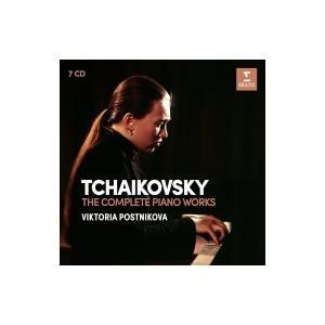 Tchaikovsky チャイコフスキー / ピアノ作品全集 ヴィクトリア・ポストニコワ(7CD) 輸入盤 〔CD〕 hmv