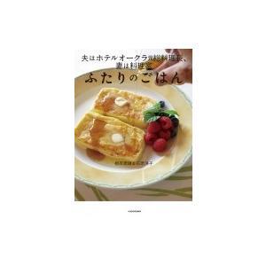 発売日:2018年01月 / ジャンル:実用・ホビー / フォーマット:本 / 出版社:Kadoka...