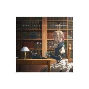アニメ (Anime) / TVアニメ『ヴァイオレット・エヴァーガーデン』オリジナルサウンドトラック 国内盤 〔CD〕|hmv