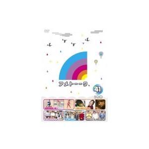 アメトーーク! DVD41 〔DVD〕の商品画像