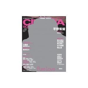 シネマスクエア Vol.99 HINODE MOOK / 雑誌  〔ムック〕|hmv