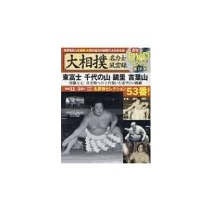 発売日:2018年02月 / ジャンル:実用・ホビー / フォーマット:ムック / 出版社:ベースボ...