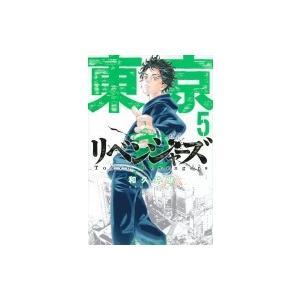 東京卍リベンジャーズ 5 週刊少年マガジンkc / 和久井健 ワクイケン  〔コミック〕 hmv