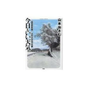 発売日:2018年02月 / ジャンル:コミック / フォーマット:コミック / 出版社:双葉社 /...