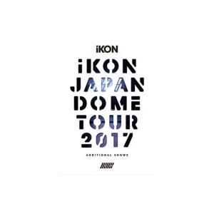 iKON / iKON JAPAN DOME TOUR 2017 ADDITIONAL SHOWS 【初回生産限定盤】 (3DVD+2CD) 〔DVD〕
