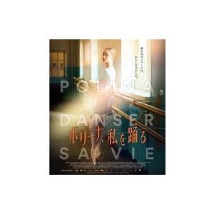 発売日:2018年04月04日 / キャスト:ジュリエット・ビノシュ / ジャンル:洋画 / フォー...