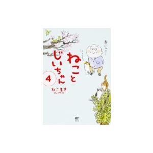 発売日:2018年02月 / ジャンル:文芸 / フォーマット:本 / 出版社:Kadokawa /...