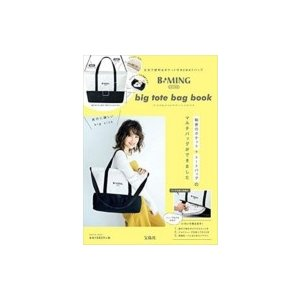 B MING LIFE STORE by BEAMS shoes in big tote bag book / 書籍  〔ムック〕|hmv