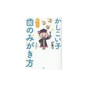 発売日:2018年01月 / ジャンル:実用・ホビー / フォーマット:本 / 出版社:ジー・ビー ...