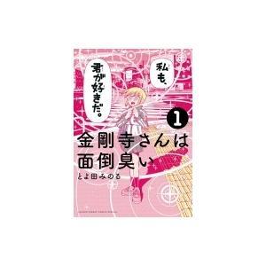 発売日:2018年03月 / ジャンル:コミック / フォーマット:コミック / 出版社:小学館 /...