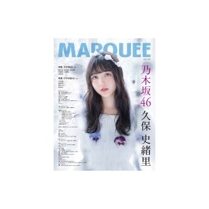 MARQUEE Vol.125 / MARQUEE編集部 〔全集・双書〕