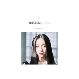 Go Won / Single Album: Go Won 〔CDS〕
