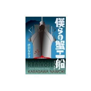 発売日:2018年03月 / ジャンル:コミック / フォーマット:本 / 出版社:Kadokawa...