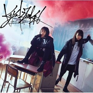 欅坂46 / ガラスを割れ! 【初回仕様限定盤 TYPE-B】(+DVD)  〔CD Maxi〕|hmv
