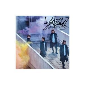 欅坂46 / ガラスを割れ! 【初回仕様限定盤 TYPE-C】(+DVD)  〔CD Maxi〕|hmv