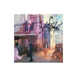 欅坂46 / ガラスを割れ! 【初回仕様限定盤 TYPE-D】(+DVD)  〔CD Maxi〕|hmv