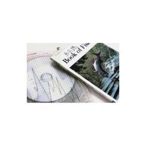 発売日:2018年03月28日 / ジャンル:ジャパニーズポップス / フォーマット:CD / 組み...