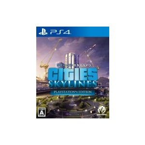 Game Soft (PlayStation 4) / シティーズ: スカイライン PlayStation4 Edition  〔GAME〕|hmv