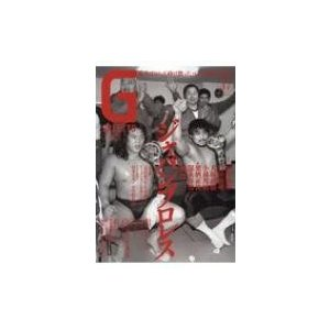 Gスピリッツ Vol.47 タツミムック / 雑誌 〔ムック〕