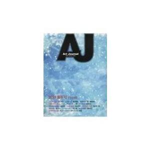 アートジャーナル 92 / アートジャーナル編集委員会  〔全集・双書〕 hmv