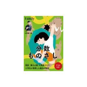 分数ものさし(ドリル付) / 書籍 〔本〕の商品画像