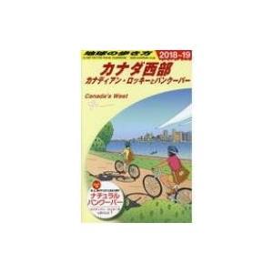 発売日:2018年03月 / ジャンル:実用・ホビー / フォーマット:全集・双書 / 出版社:ダイ...