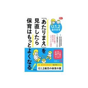 発売日:2018年03月 / ジャンル:語学・教育・辞書 / フォーマット:本 / 出版社:学研教育...