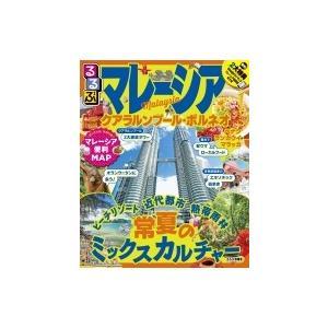 発売日:2018年03月 / ジャンル:実用・ホビー / フォーマット:ムック / 出版社:Jtbパ...