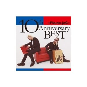 →Pia-no-jaC← (PianojaC) ピアノジャック / 10th Anniversary BEST  〔CD〕|hmv