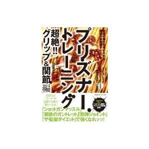 発売日:2018年03月 / ジャンル:実用・ホビー / フォーマット:本 / 出版社:CCCメディ...