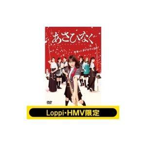 【HMV・Loppi限定セット グッズ付き】映画『あさひなぐ』 DVD スタンダード・エディション  〔DVD〕|hmv