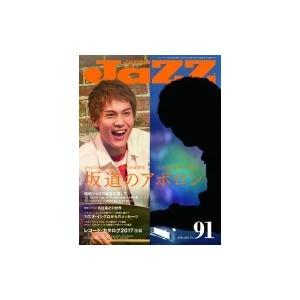 JaZZ JAPAN (ジャズジャパン) Vol.91 2018年 4月号 / JAZZ JAPAN編集部  〔雑誌〕|hmv