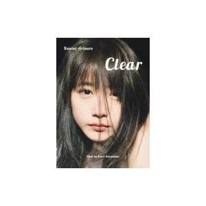 有村架純写真集 「Clear」 / 有村架純  〔本〕...