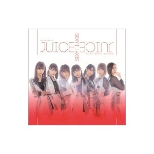 Juice=Juice / SEXY SEXY / 泣いていいよ / Vivid Midnight 【初回生産限定盤SP】(+DVD)  〔CD Maxi〕|hmv