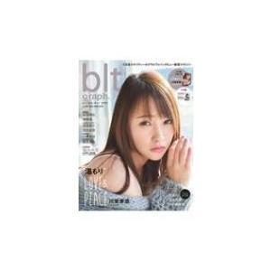 blt graph.(ビー・エル・ティ-グラフ) Vol.28 東京ニュースMOOK / 雑誌  〔ムック〕|hmv