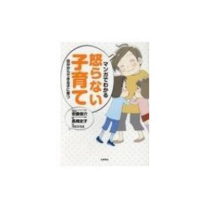発売日:2018年02月 / ジャンル:語学・教育・辞書 / フォーマット:本 / 出版社:永岡書店...