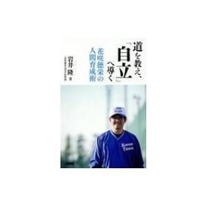 発売日:2018年02月 / ジャンル:実用・ホビー / フォーマット:本 / 出版社:カンゼン /...