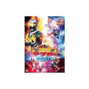 琉神マブヤーARISE  〔DVD〕|hmv