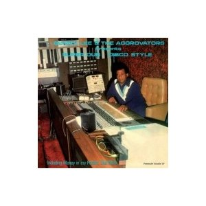 Bunny Lee / Tommy Mccook / Super Dub Disco Style  /  Super Star-disco Rockers 輸入盤 〔CD〕|hmv