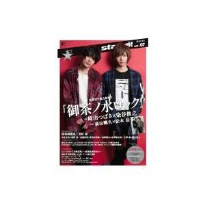 Star Creators! PLUS stamp! act_07 カドカワエンタメムック / 雑誌  〔ムック〕 hmv