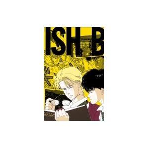 BANANA FISH 復刻版BOX Vol.2 / 吉田秋生 ヨシダアキミ  〔コミック〕